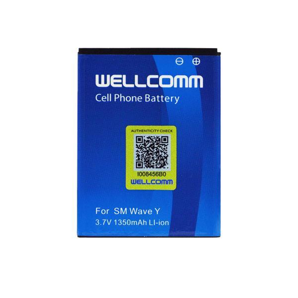 http://pusat.wellcomm.co.id//assets/images/temp/2004230059_3.jpg