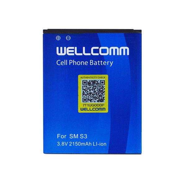 http://pusat.wellcomm.co.id//assets/images/temp/2004230067_3.jpg