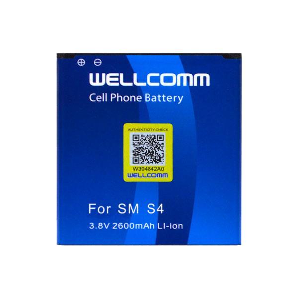 http://pusat.wellcomm.co.id//assets/images/temp/2004230077_3.jpg