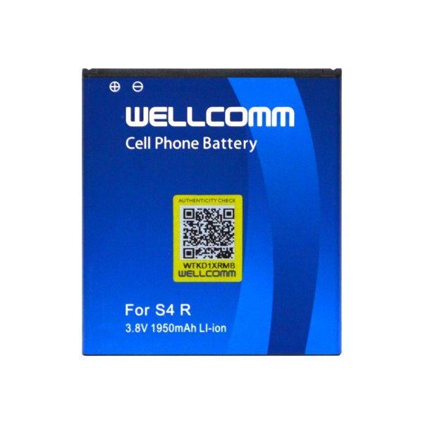 http://pusat.wellcomm.co.id//assets/images/temp/2004230093_3.jpg