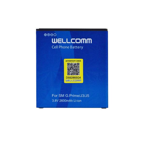 http://pusat.wellcomm.co.id//assets/images/temp/2004230102_3.jpg