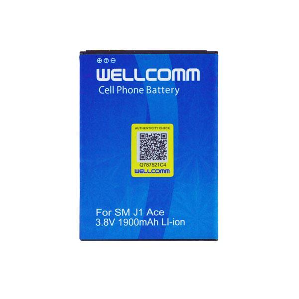 http://pusat.wellcomm.co.id//assets/images/temp/2004230129_3.jpg