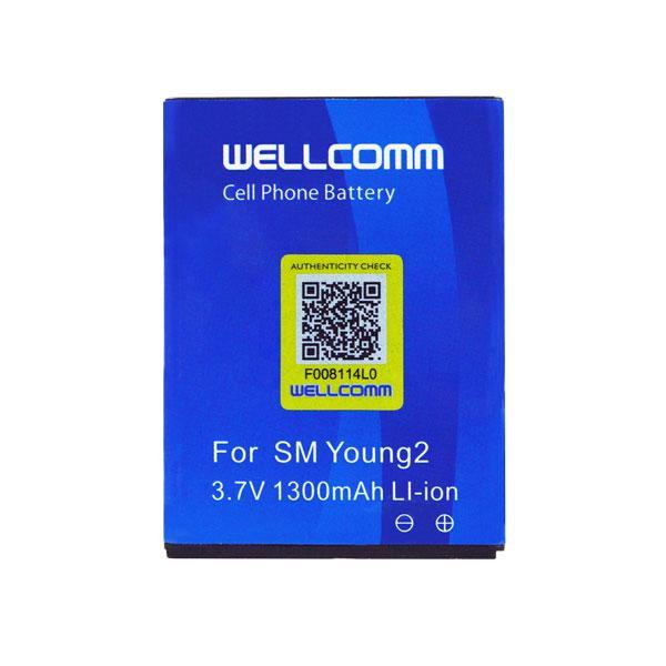 http://pusat.wellcomm.co.id//assets/images/temp/2004230130_3.jpg