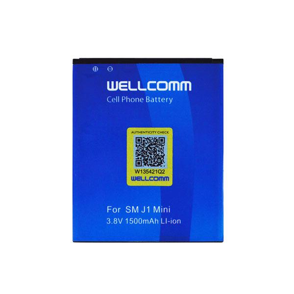 http://pusat.wellcomm.co.id//assets/images/temp/2004230134_3.jpg