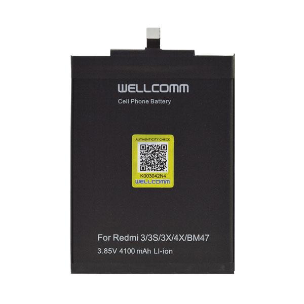 http://pusat.wellcomm.co.id//assets/images/temp/2004540007_3.jpg