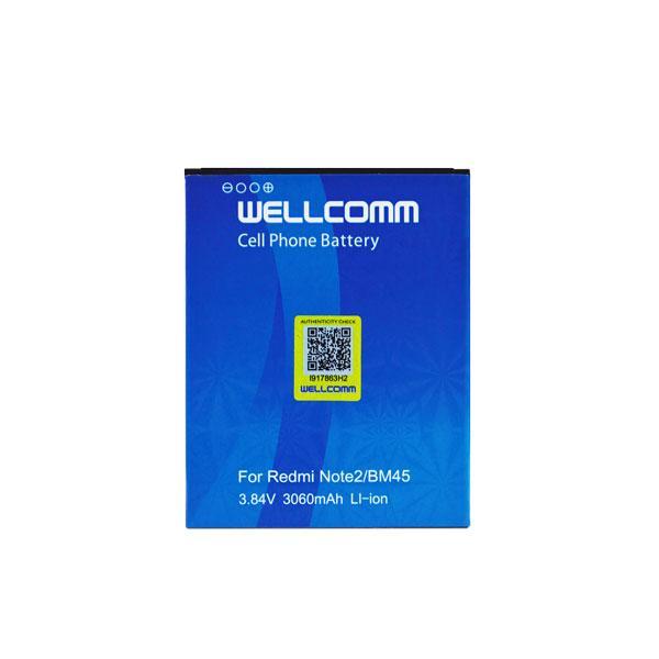 http://pusat.wellcomm.co.id//assets/images/temp/2004540012_3.jpg